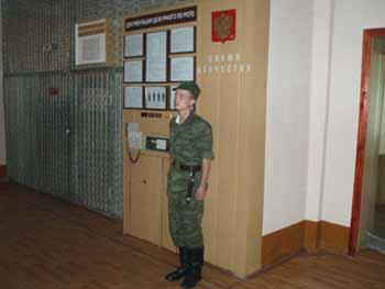 http://www.kozelsk.ru/diviziya/files/load/c2.jpg