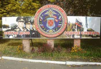 http://www.kozelsk.ru/diviziya/files/load/foto1.jpg