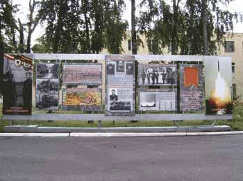 http://www.kozelsk.ru/diviziya/files/load/foto10.jpg