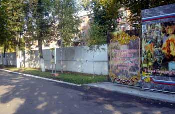 http://www.kozelsk.ru/diviziya/files/load/foto18.jpg
