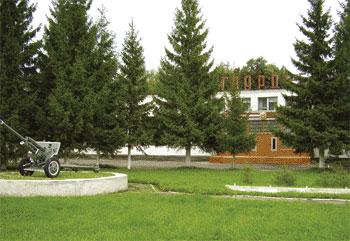 http://www.kozelsk.ru/diviziya/files/load/foto3.jpg